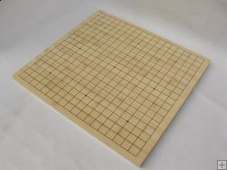 2cm Reversible Bamboo Go Game Board, 13x13 Board On Reverse Side, With Etched Lines